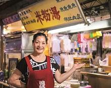【文化桃園】《傳統市集開新局》澎湃桃園 菜市仔的新世紀