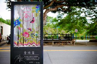 【文化桃園】養雞場 用藝術串聯地方社群